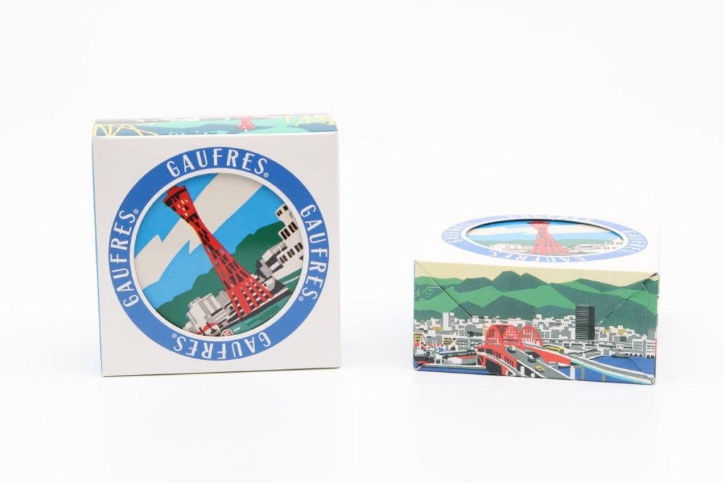 神戸六景ミニゴーフルのパッケージ ポートタワー
