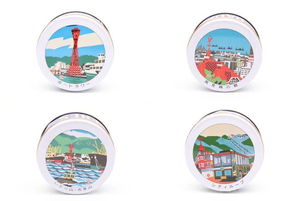 神戸六景ミニゴーフルのパッケージ 全4種