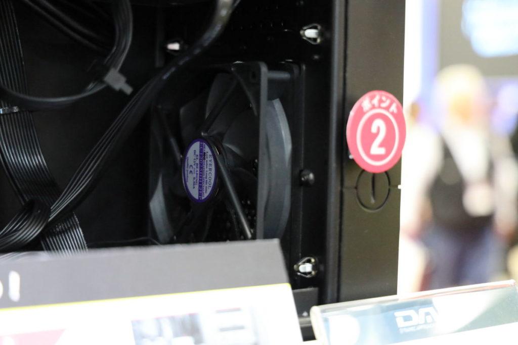 マウスコンピューター開発中のDAIVの新しいデスクトップケース ケースFAN