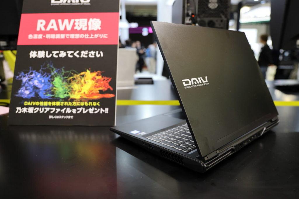 マウスコンピューター DAIV-NG5800 外観