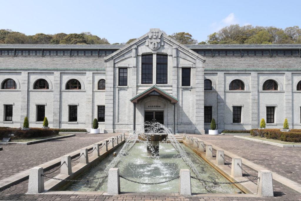 神戸市水の科学博物館 建物外観