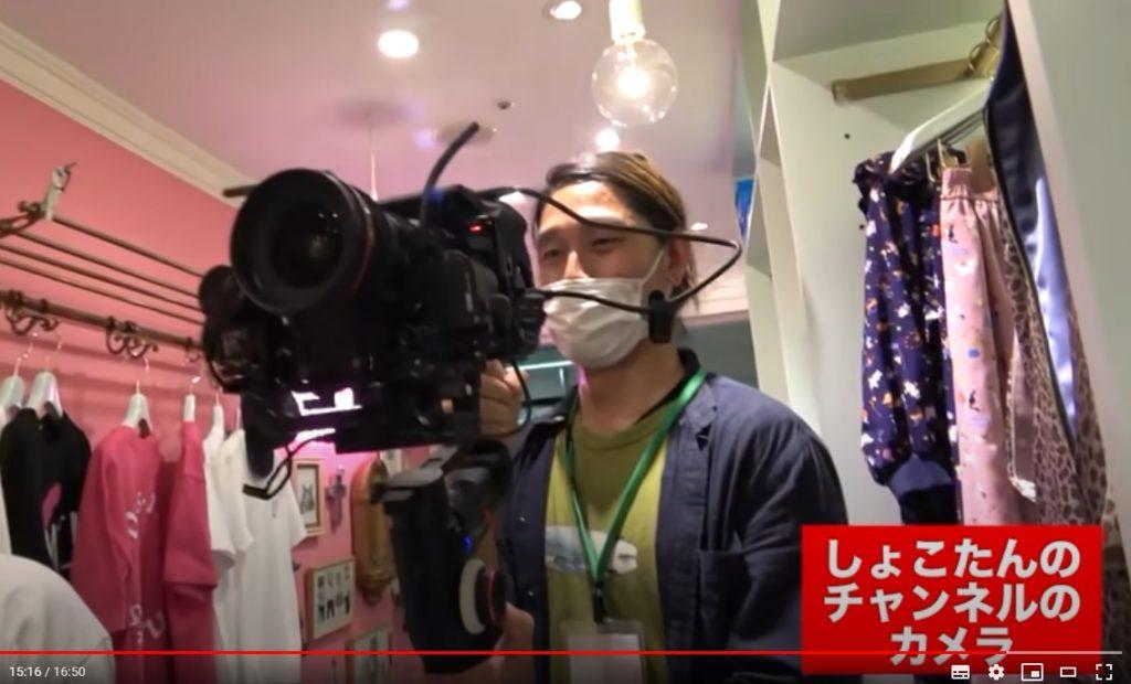 しょこたんのYouTubeチャンネルのカメラ