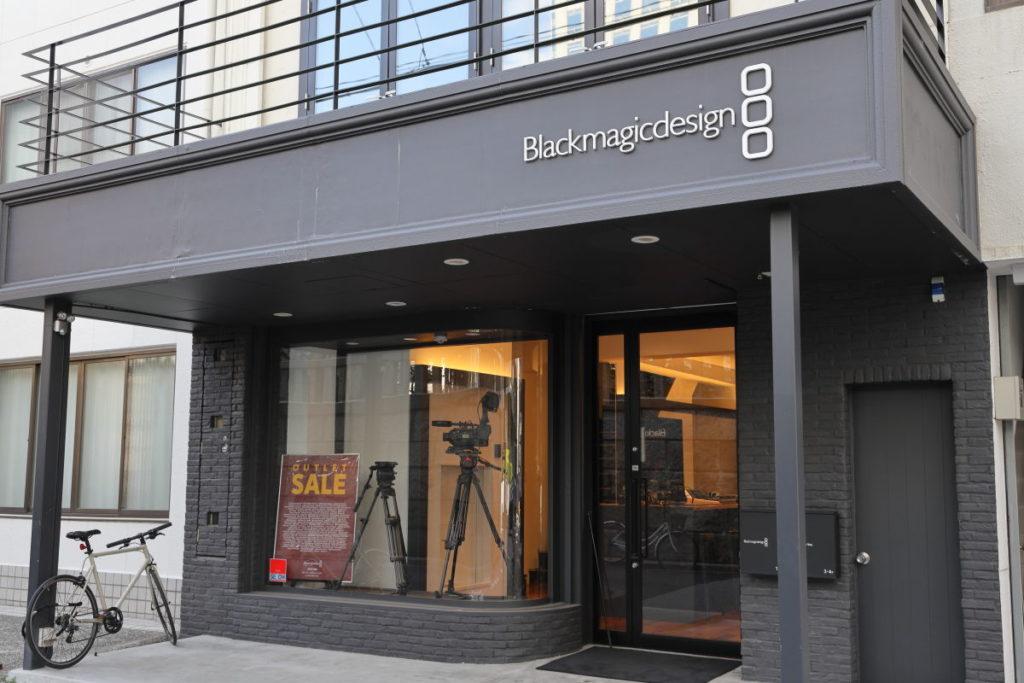 ブラックマジックデザイン大阪ストア