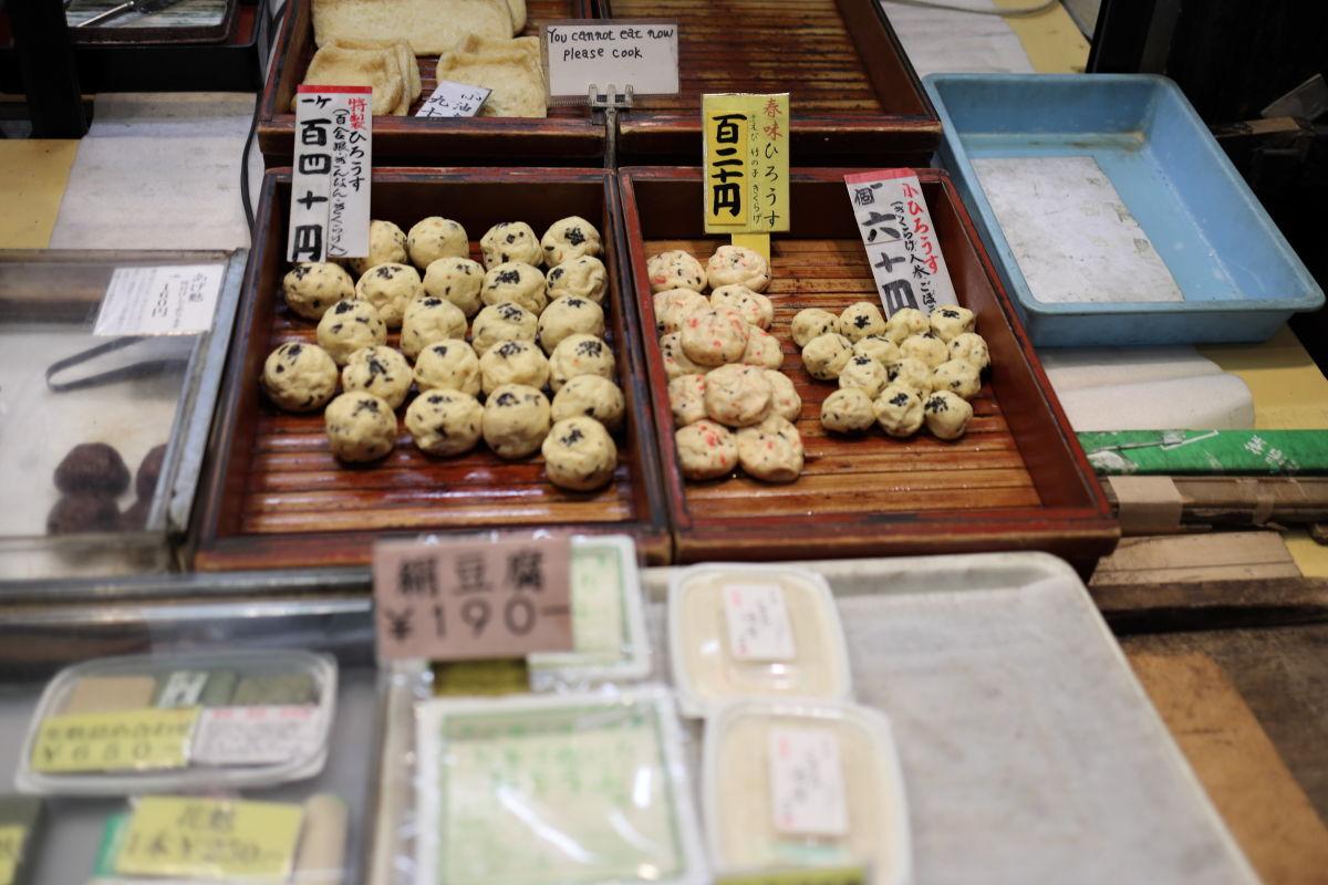 京都錦市場 平成最後のフォトウォーク 京都