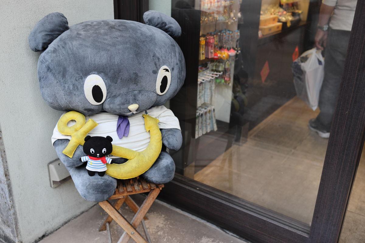 神戸の中華街 南京町のコーベアー