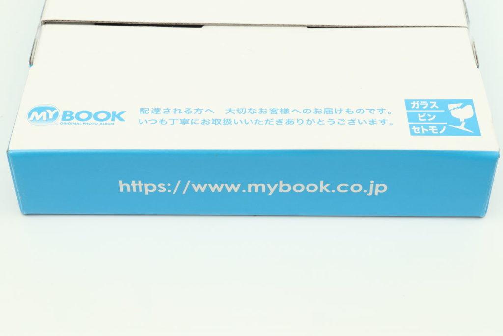 マイブックの箱