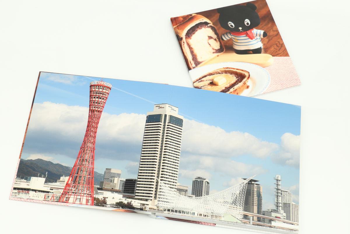 高画質で写真が見開きできれいに見えるフォトブック「マイブック」レビュー