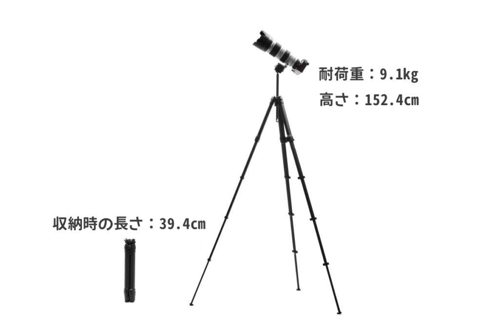 ピークデザインのトラベル三脚の高さ・耐荷重・縮長
