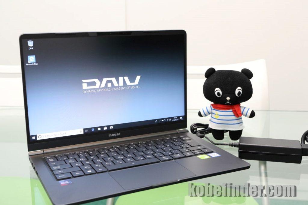 DAIV-NG4300とコーベアー
