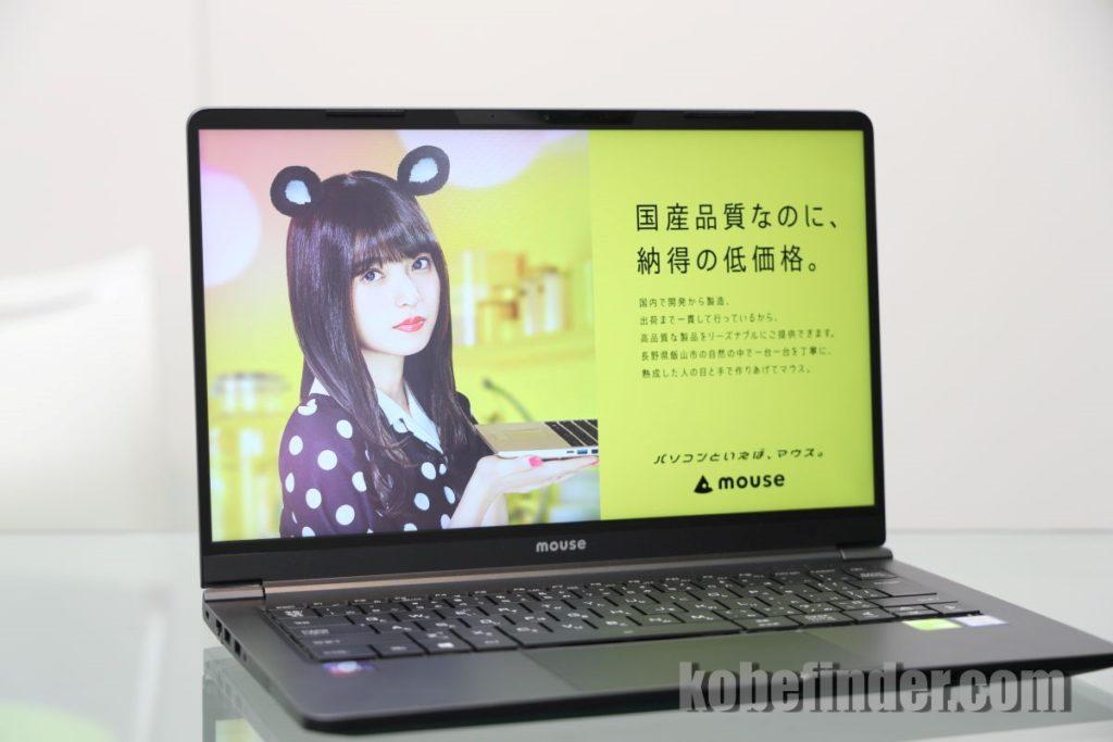 マウスコンピューター DAIV-NG4300