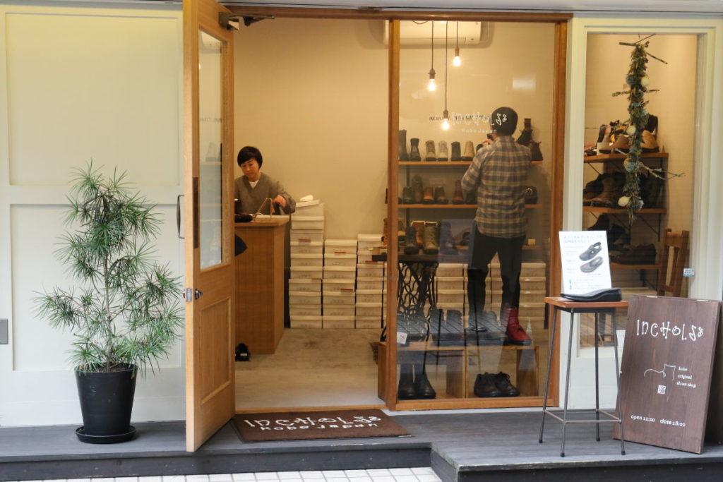 メイドイン神戸の革靴屋 INCHOLJE
