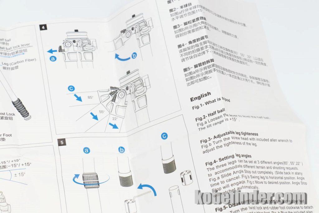 取扱説明書 LS-284CEX+BV-10 LSレンジャーシリーズ三脚 Leofoto