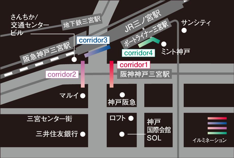 神戸三宮駅南イルミネーション「1,000mの光の回廊~KOBE LIGHT MESSAGE~」の地図