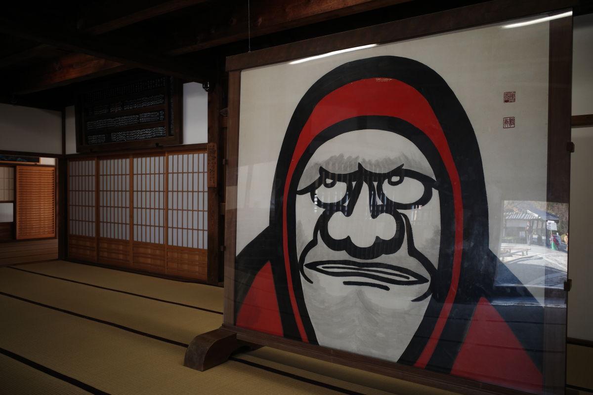 天龍寺 京都 嵐山 達磨図