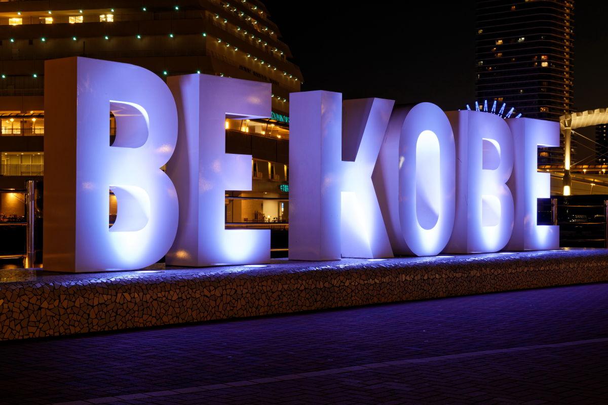 紫色にライトアップされるBE KOBE モニュメント
