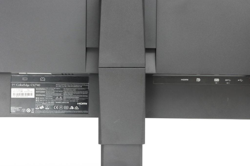 EIZO 27型4K カラーマネージメント液晶モニター ColorEdge CS2740
