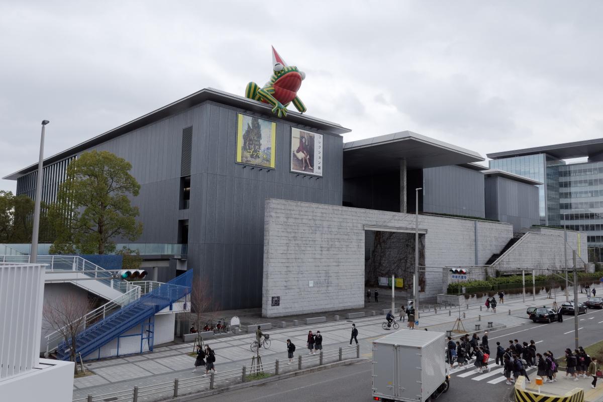 兵庫県立美術館 外観