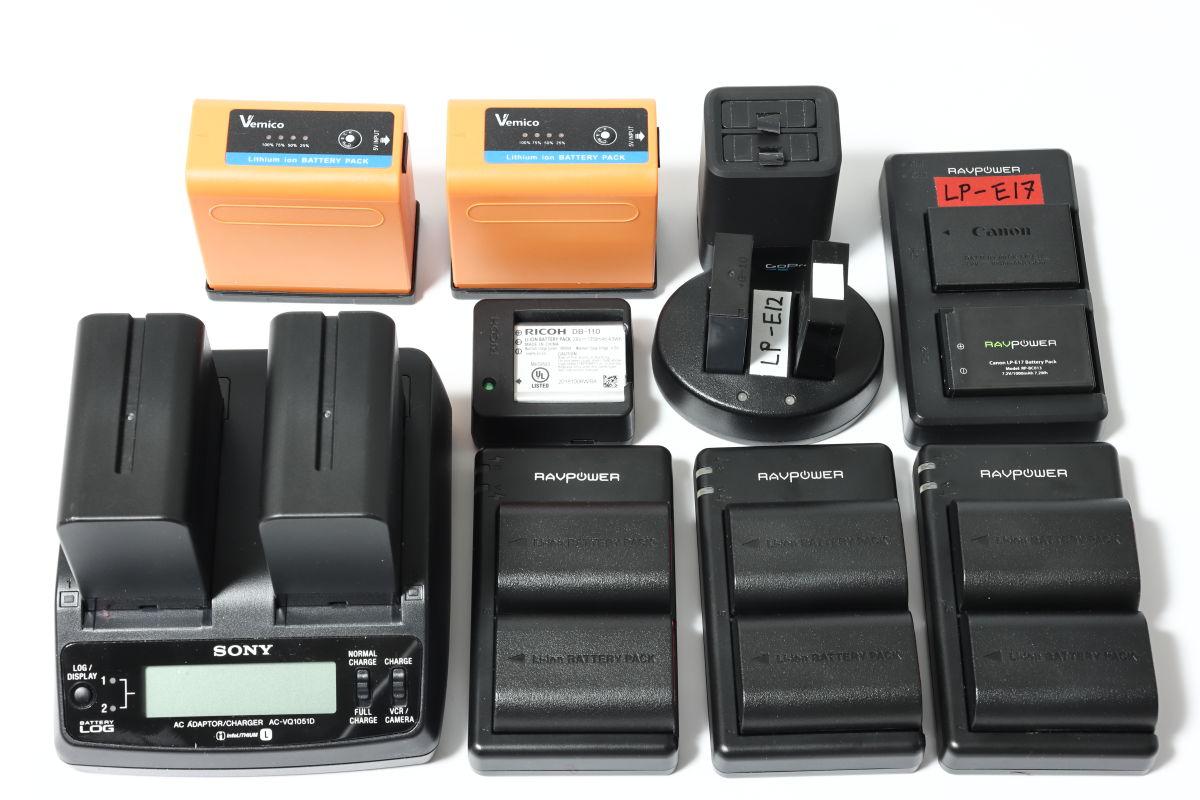 カメラ用バッテリーと充電器