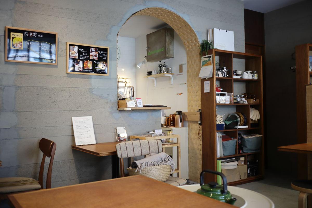 本を読んで過ごせるHOCOTO CAFE ホコトカフェ