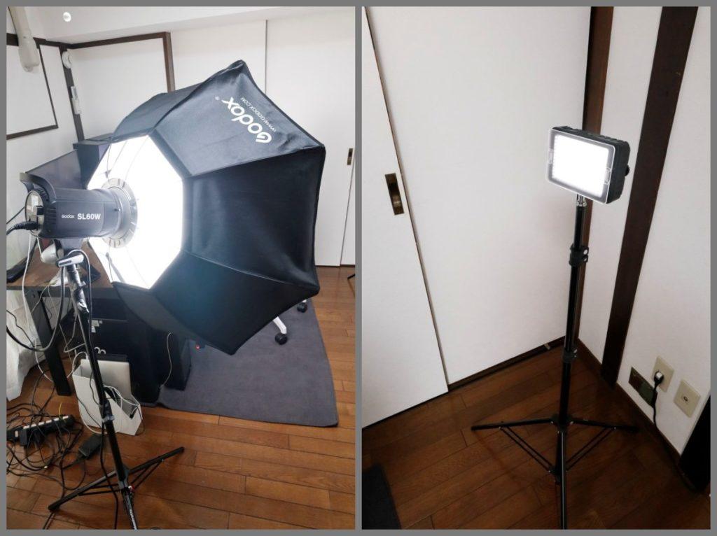 テレビ会議・ライブ配信・動画撮影用のライティング 照明機材