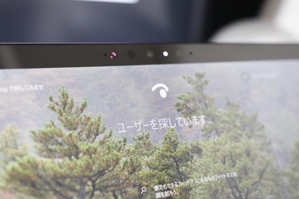 対応のノートPCならWindows Helloで顔認証できる