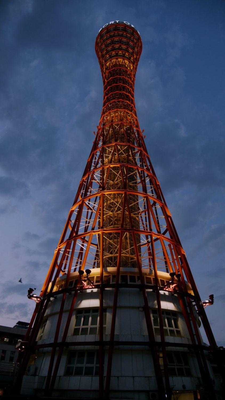 夕方の神戸ポートタワー BMPCC4K