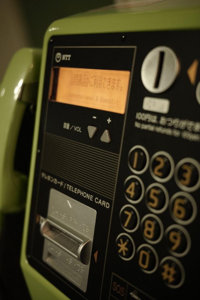 公衆電話 シネマ SIGMA fp作例写真