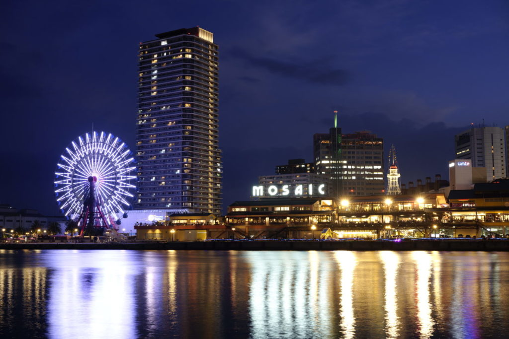 神戸ハーバーランドの夜景 SIGMA fp作例写真