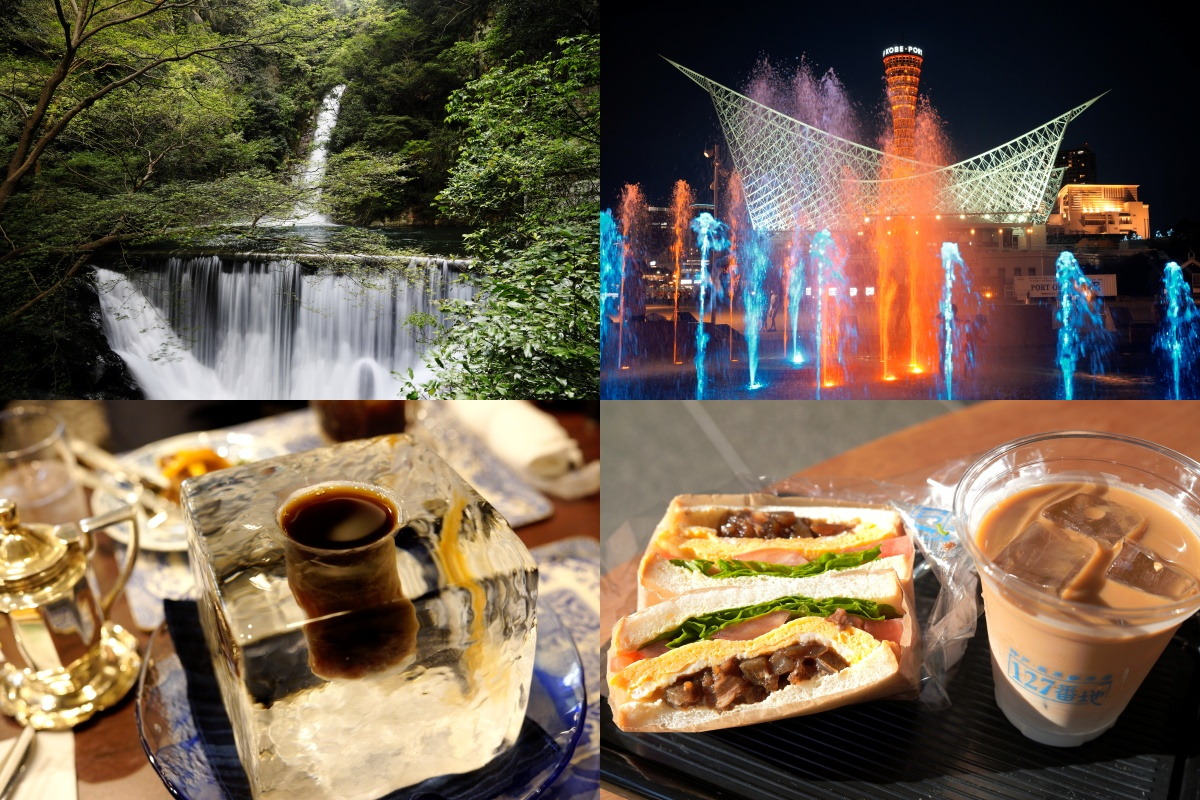 写真と動画で振り返る神戸2020年7月
