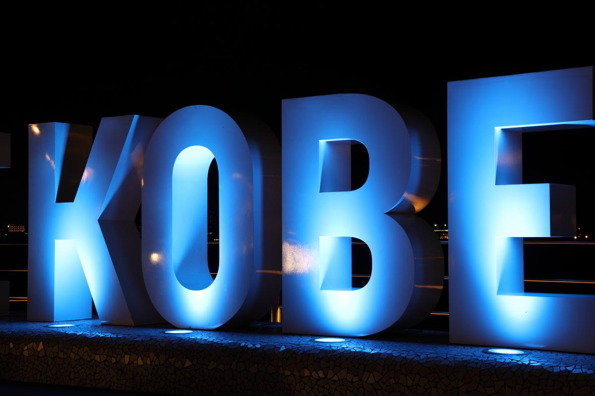 青いBE KOBE