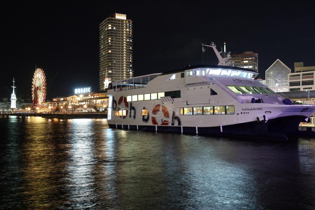 神戸ハーバーランドのクルーズ船
