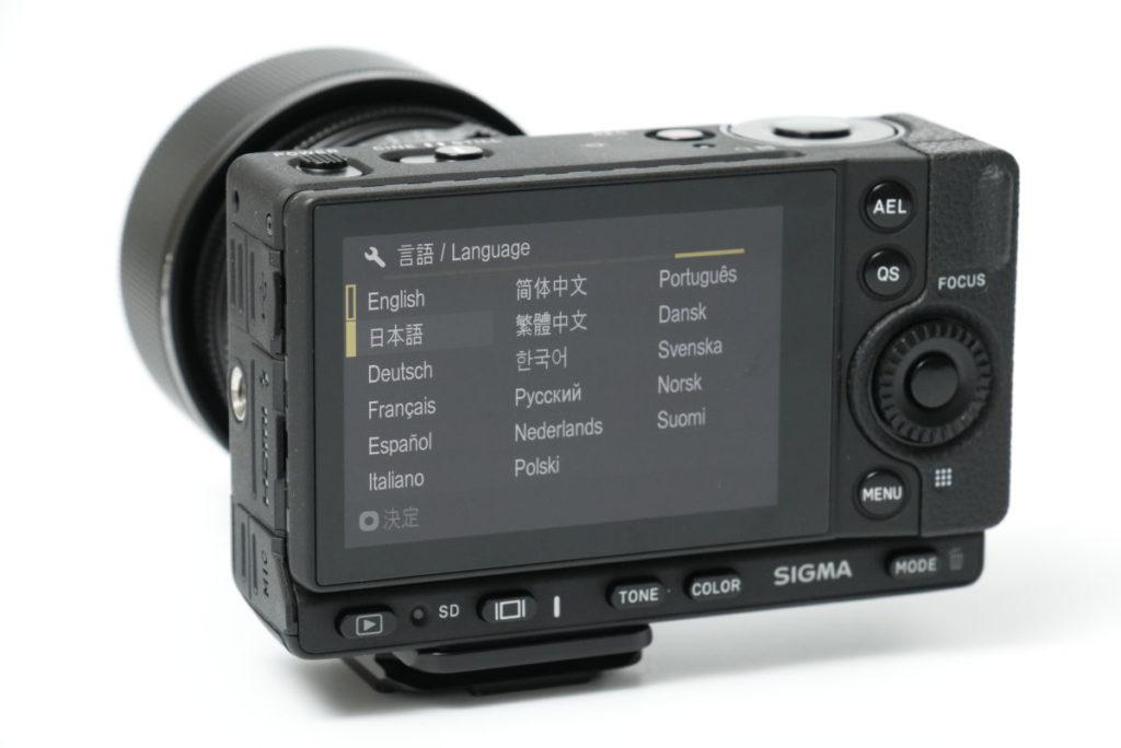 メニュー画面 SIGMA fp 外観 シグマのフルサイズミラーレス一眼カメラ