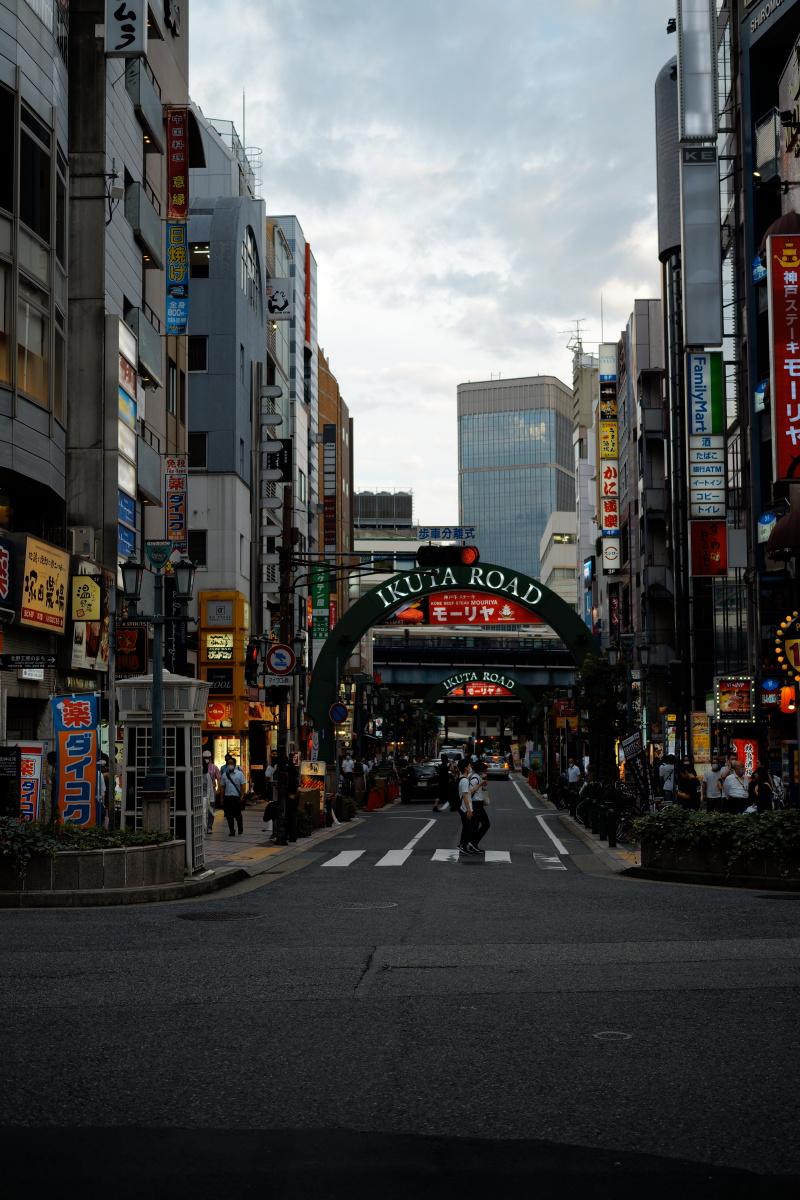 生田ロード