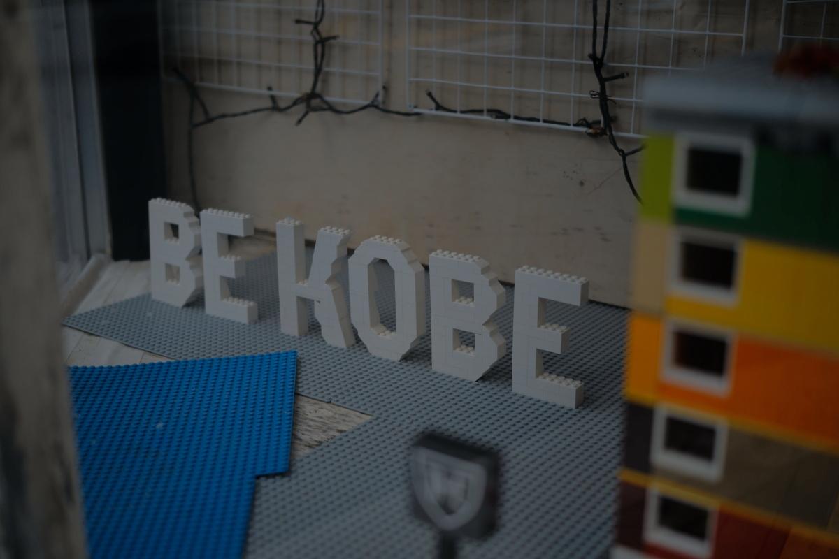 BE KOBEのレゴ