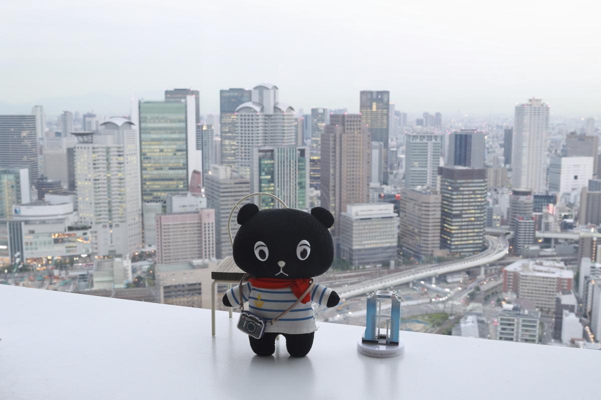 コーベアー記念写真 梅田スカイビル 空中庭園展望台の景色