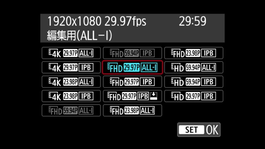 EOS Rのメニュー画面 解像度の選択