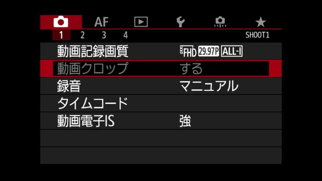 EOS Rメニュー画面 動画クロップの設定