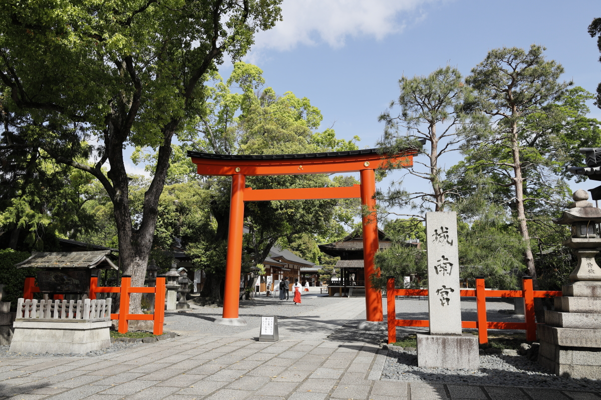 春の京都・城南宮