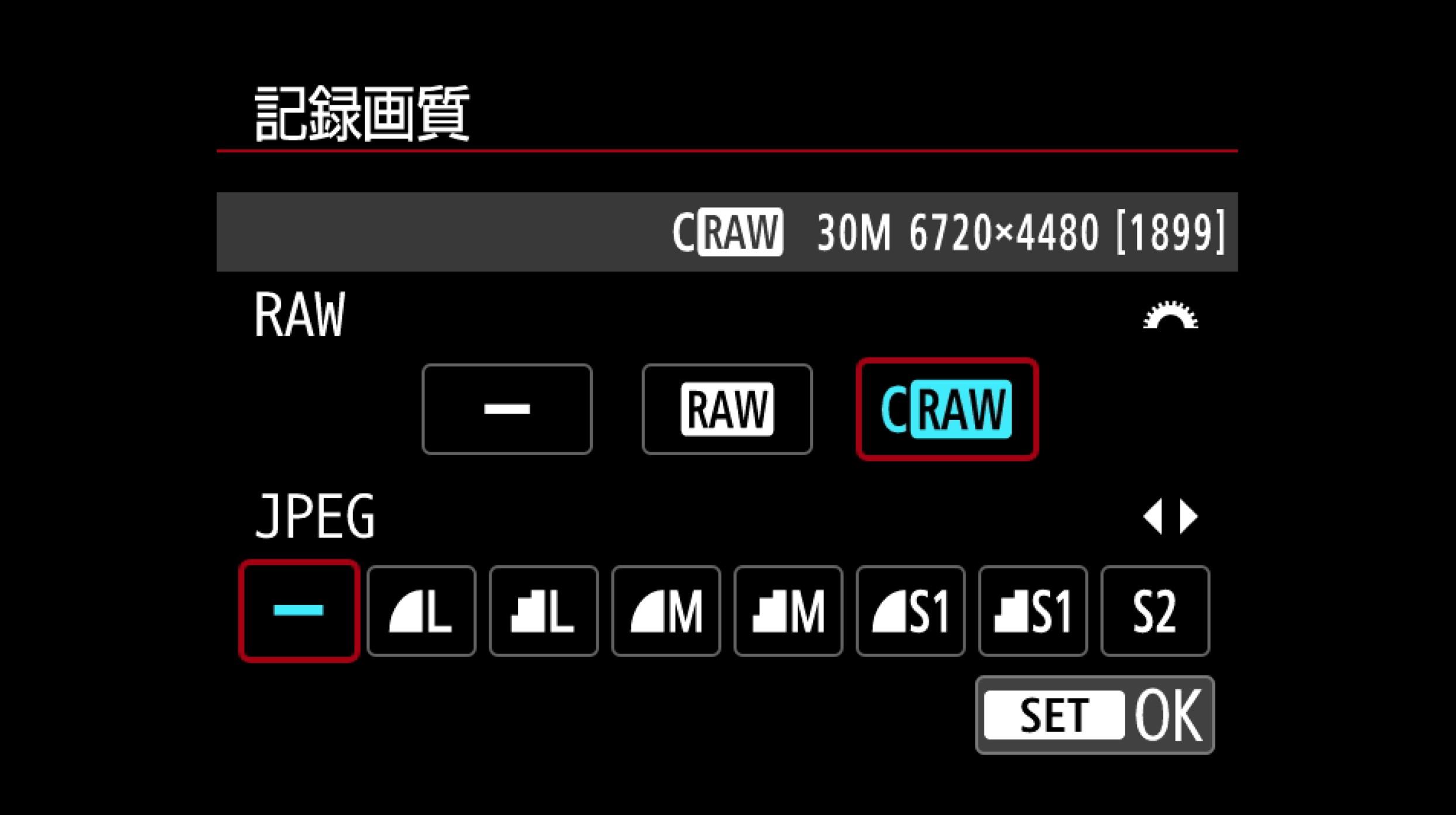 キヤノン EOS R 記録画質 CRAW