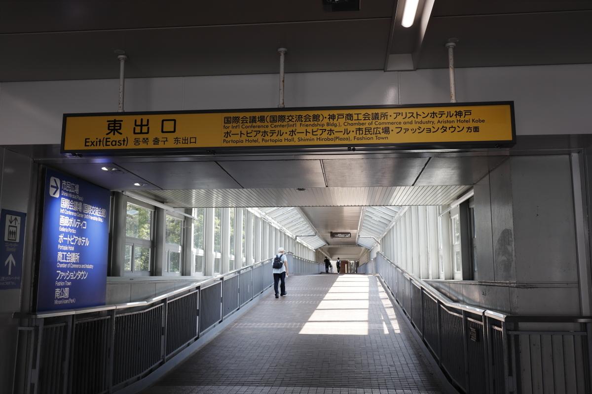 市民広場駅 東口