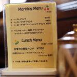 CAFE DE unique カフェドユニーク メニュー