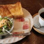 CAFE DE unique カフェドユニーク モーニング