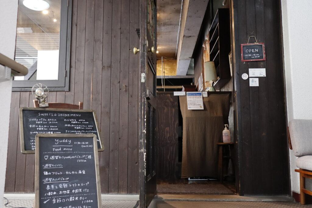 カフェヨディ Cafe Yuddy 店舗外観